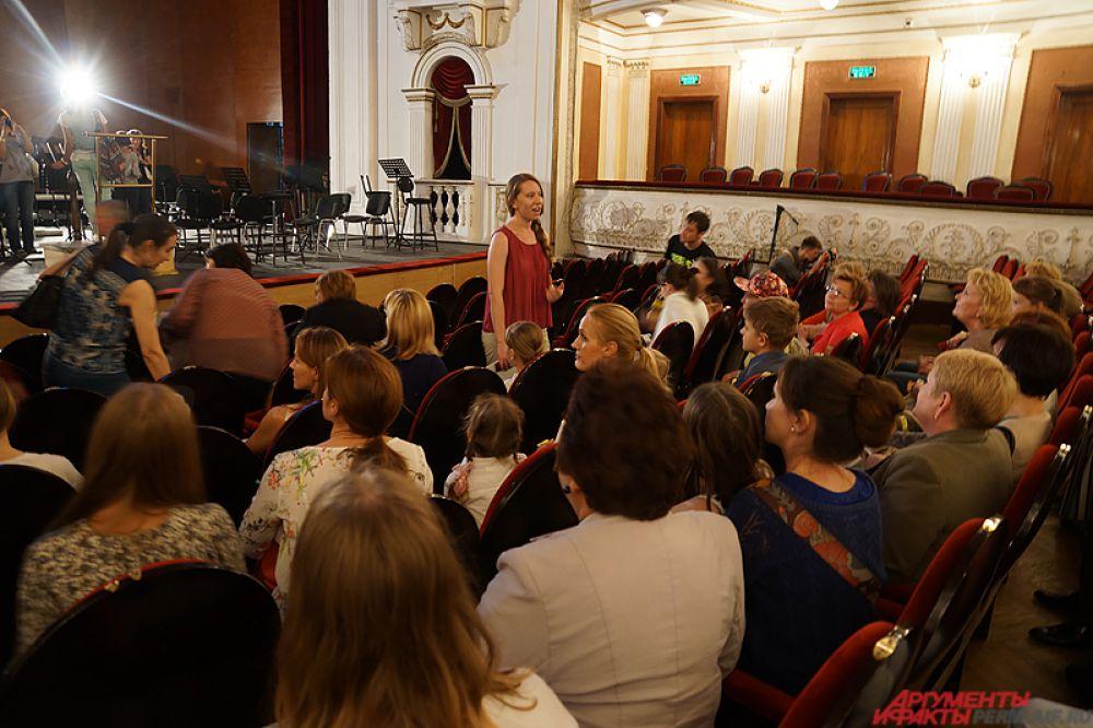 Мероприятие прошло в субботу, 22 августа, в Пермском театре оперы и балета.