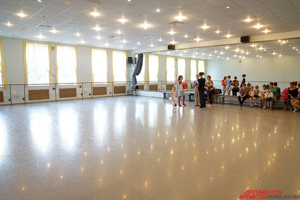Репетиционный зал.