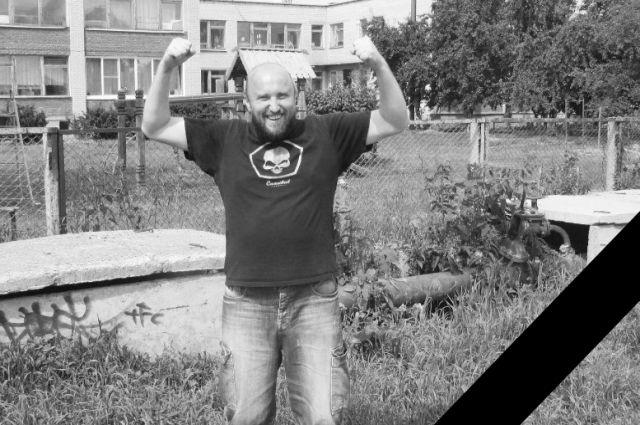 Погибший Виталий Спиридонов.