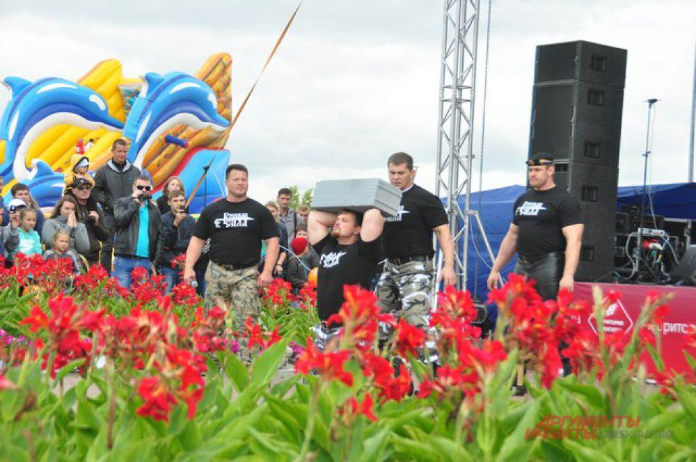 Фестиваль «Территория Авангарда» перед «Ареной Омск».