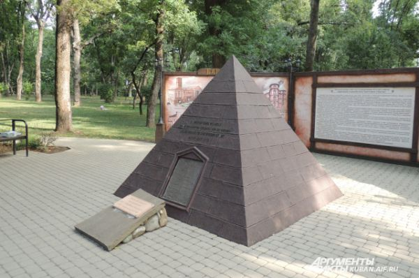На главной аллее Чистяковской рощи установлена каменная пирамида, символизирующая побратимские отношения между Краснодаром и немецким городом Карлсруэ. А в Карлсруэ есть площадь под названием Краснодарская.