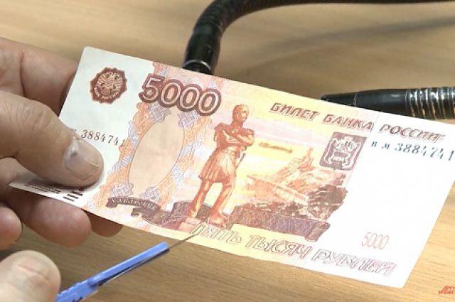 Семьи погибших получили по 500 тысяч рублей, пострадавшие – по 200 тысяч рублей