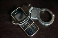 На телефон наложили арест.