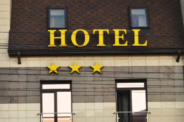Отель (архивное фото).