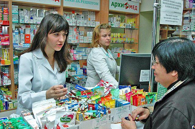 Лекарств в аптеках хватает.