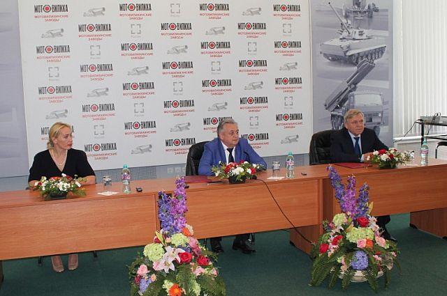 Представители ПЗСП и «Мотовилихинских заводов» после подписания соглашения.