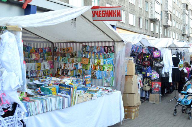 Уличные рынки - спасение для родителей.