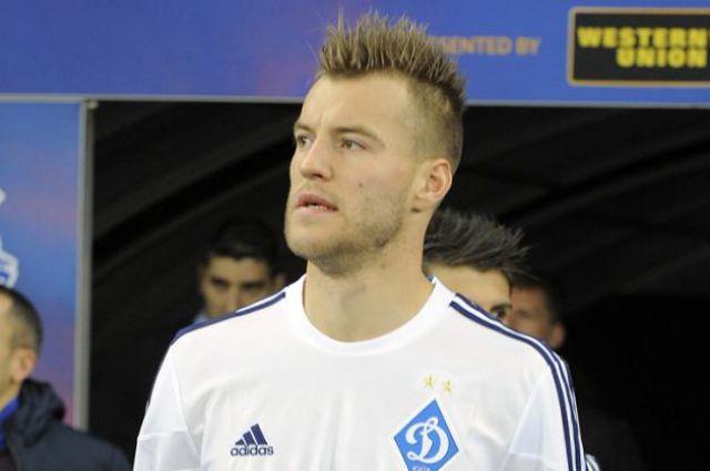 Андрей ярмоленко футболист динамо