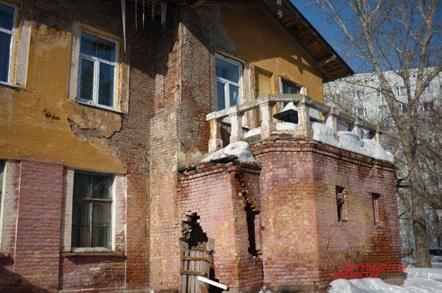 Ветхое жильё подготовят к зиме.