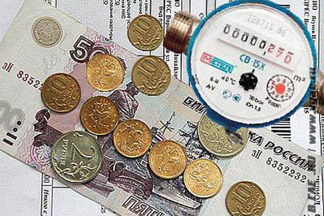 В Новосибирске выросли платежи за услуги ЖКХ