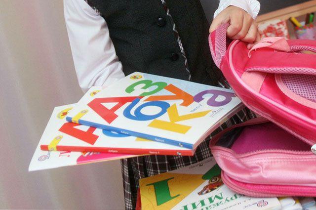 8eae9649a2e3 Груз знаний. Как правильно выбрать рюкзак для школьника | Здоровье ...