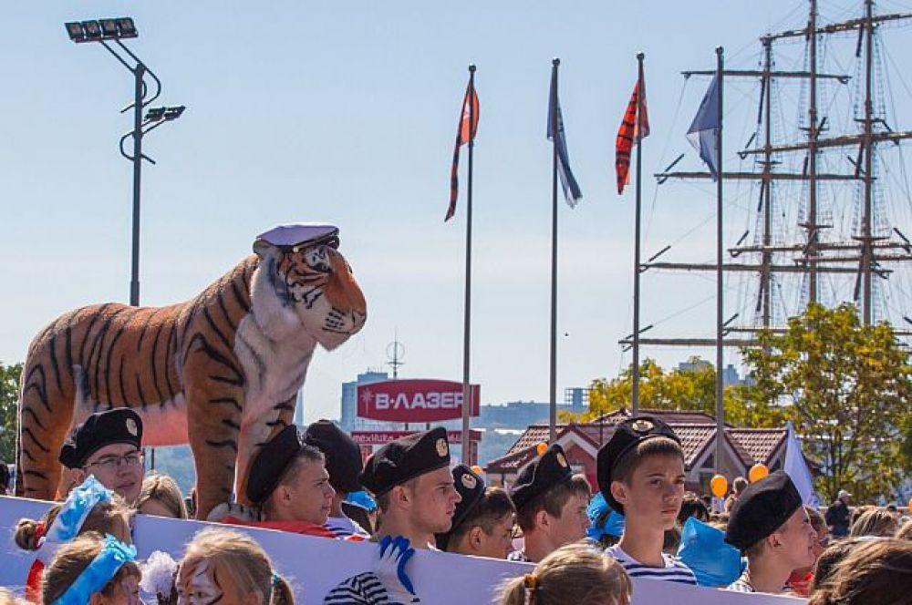 Приморский край. День тигра