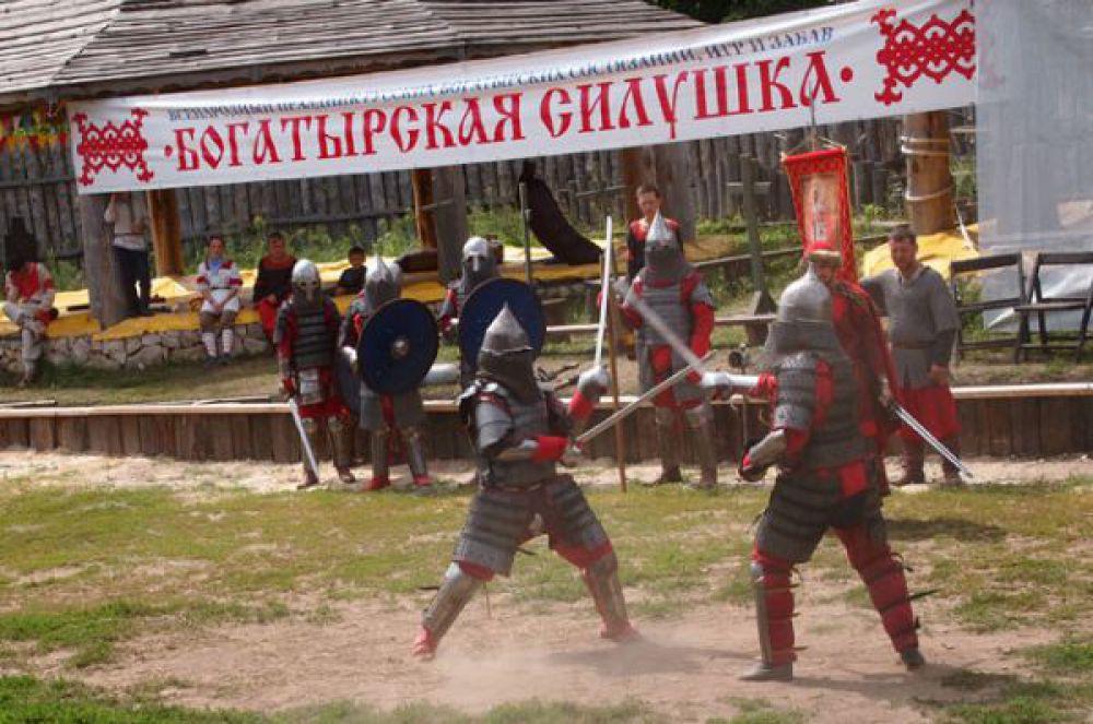 Самарская область Турнир по ратным единоборствам