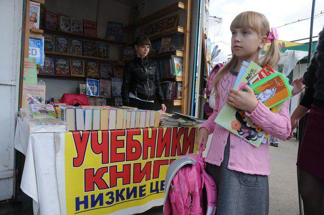 Чтобы купить ребёнку в школу всё самое необходимое, нужно потратить немалые деньги.