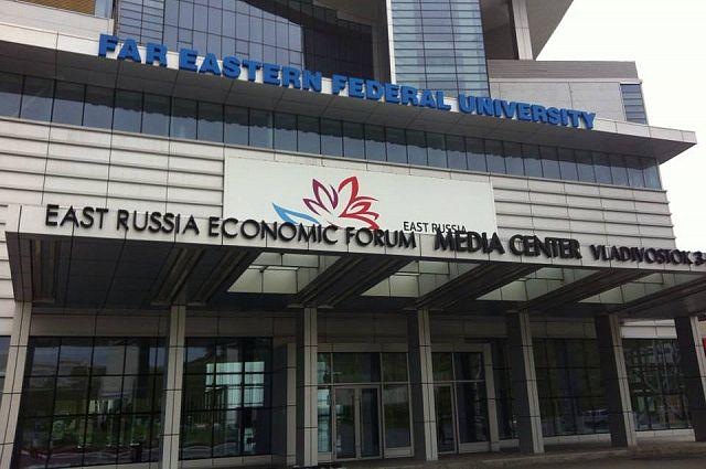 Здесь будет проходить экономический форум.