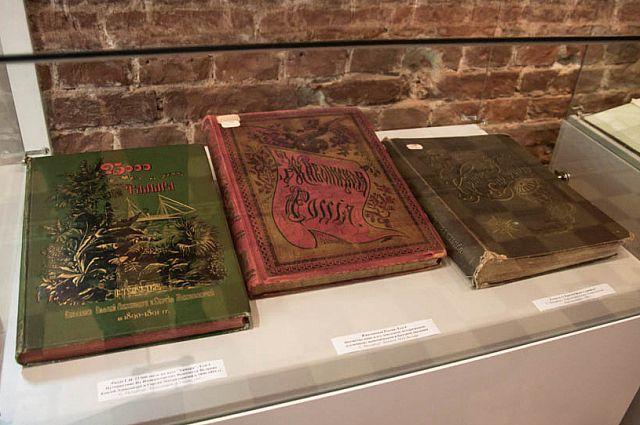 Выставка книг XIX века.