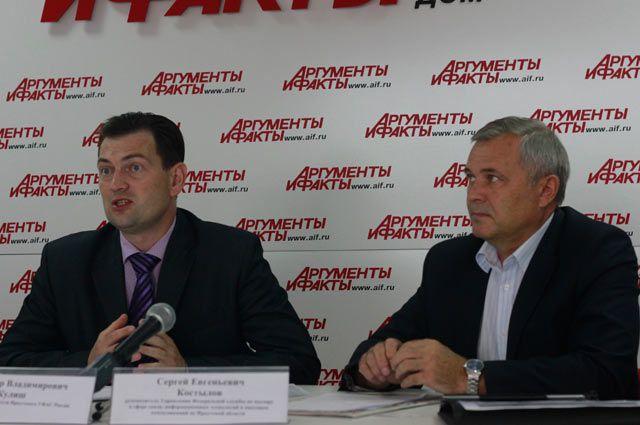 Александр Кулиш и Сергей Костылов