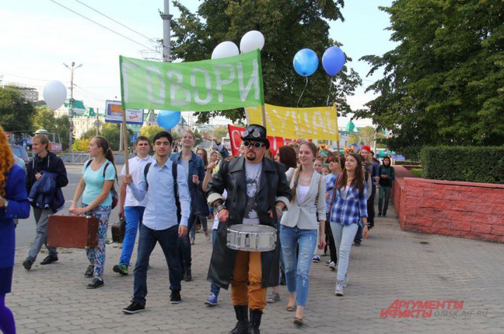 «Экспериментальные выходные» в Омске.