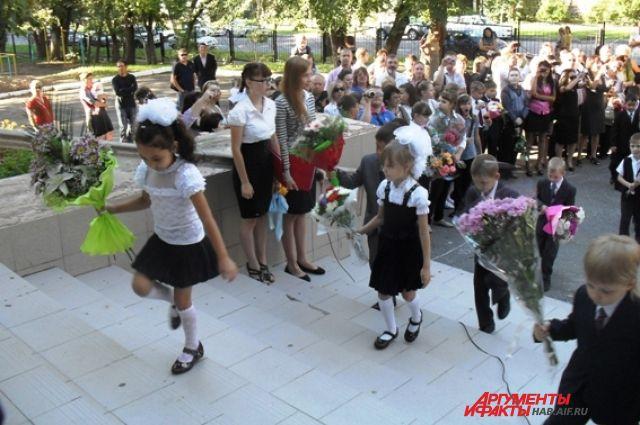 День знаний в Новосибирске будет солнечным
