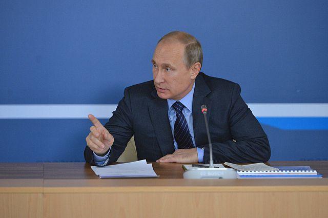 Владимир Путин во время визита в Приморье.