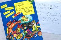 Такие отзывы о выставках книг с иллюстрациями Яны Лисициной оставляют дети.