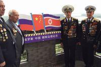 Приморские ветераны почтили память павших товарищей.