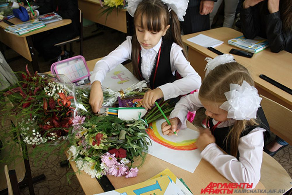 День знаний в Петропавловске.