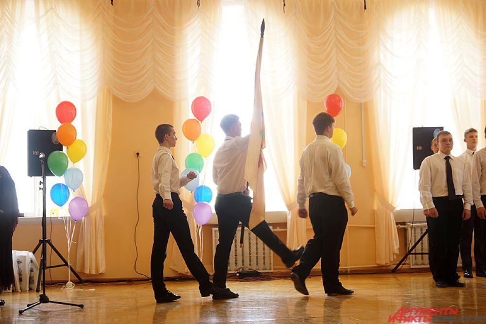 Действо началось с выноса флагов России, Пермского края и школы. Затем прозвучал гимн РФ.