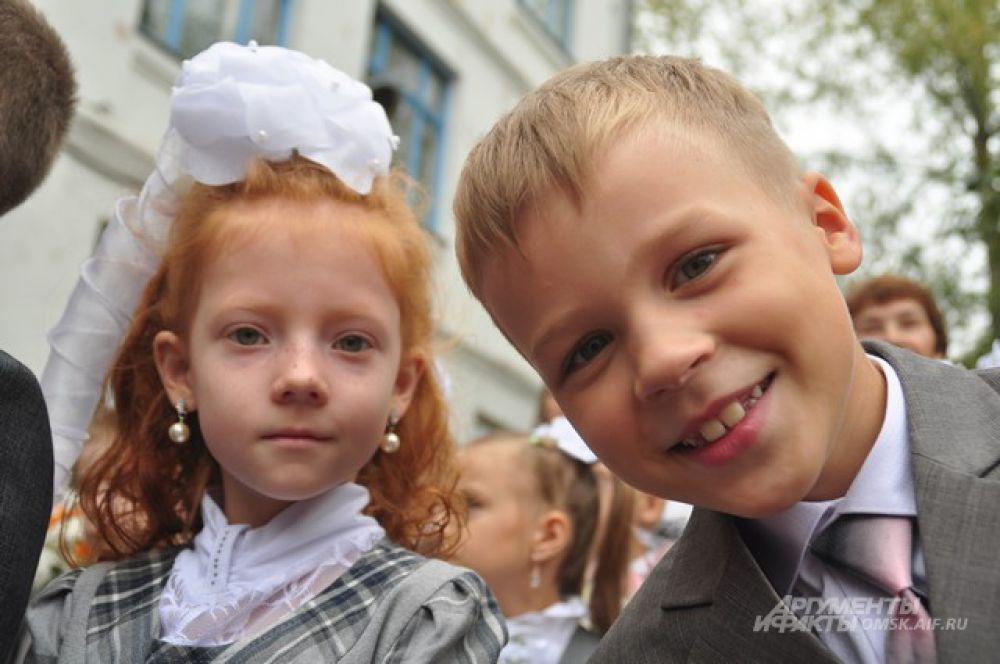 День знаний в омской школе.