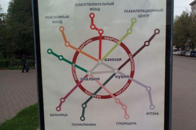На баннере, напоминающем схему метро, нет так называемой станции «Отдых».
