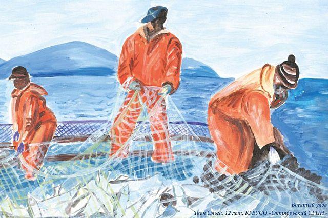 Рыбаки на путине. Автор рисунка 12-летняя Ольга Ткач.