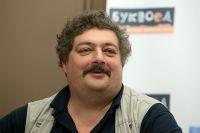 Дмитрий Быков.