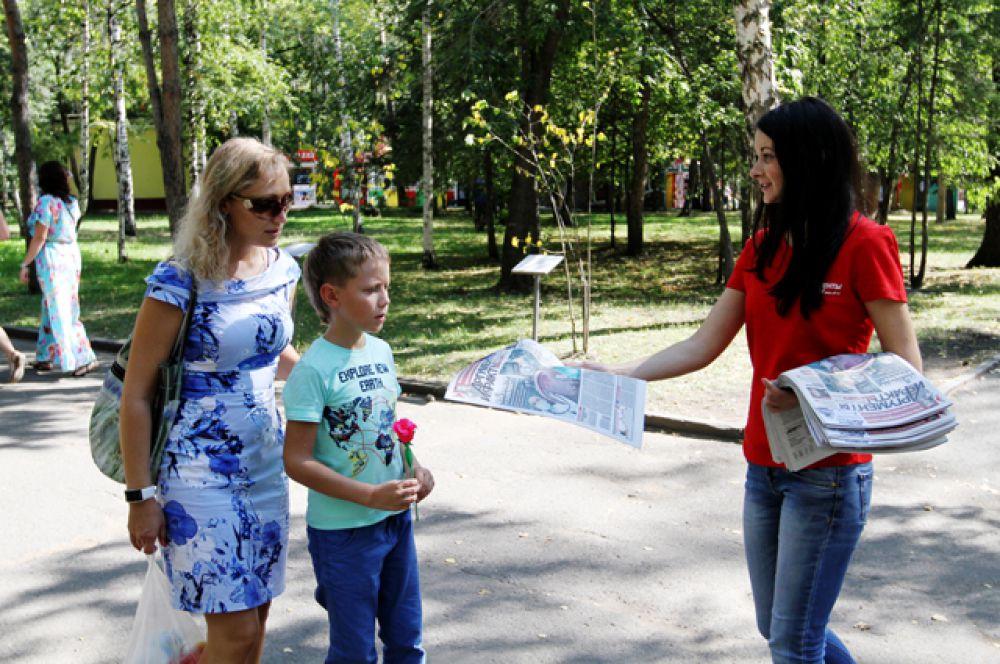 В Центральном парке мы провели развлекательную программу для детей.