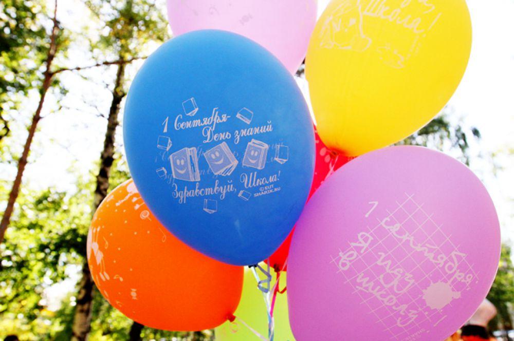 """Редакция """"АиФ-Новосибирск"""" также поздравила учеников с 1 сентября."""