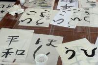 Первый опыт в каллиграфии юных приморцев.