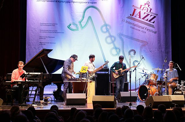 Фестиваль джаза-2014. Владивосток.
