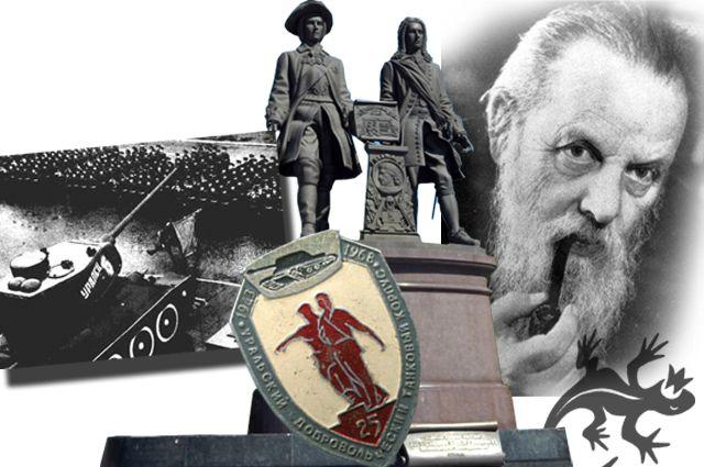 Историческая мозаика Среднего Урала снискала ему славу опорного края державы.