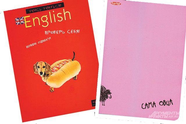 В продаже можно найти тетради с самыми разными обложками.