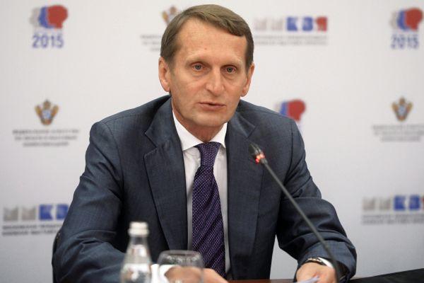 Председатель Государственной Думы Российской Федерации Сергей Нарышкин.