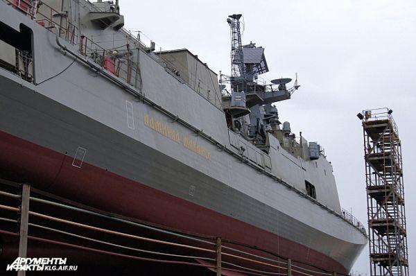 СКР «Адмирал Макаров».