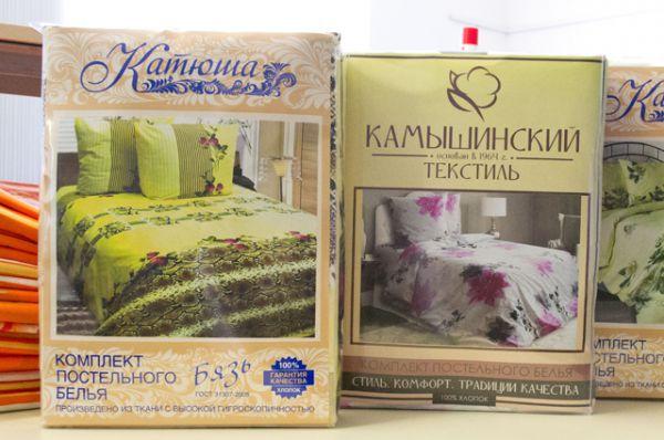 Вся продукция «Камышинского текстиля» на 100% состоит из хлопка.