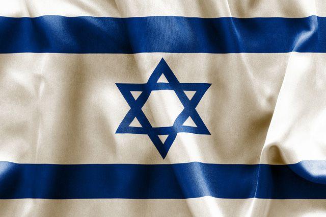 Новосибирцы смогут бесплатно изучать иврит