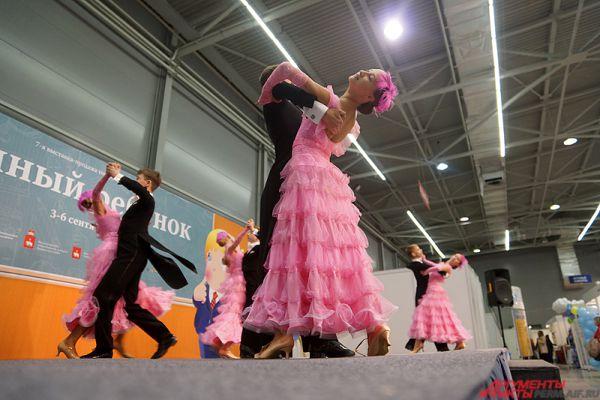 На торжественном открытии выступили творческие пермские коллективы.