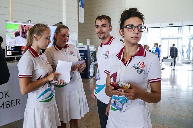 Волонтёры Восточного экономического форума.