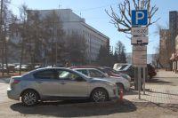 Платная парковка в центре Красноярска.