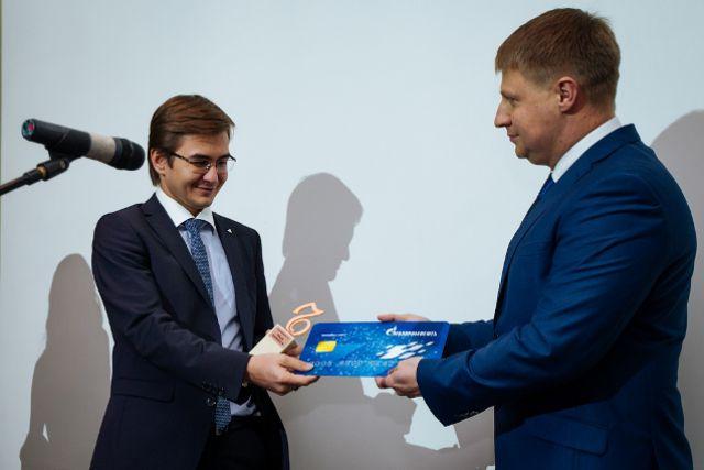 Компании, которые помогают развитию Сибири, получили награды