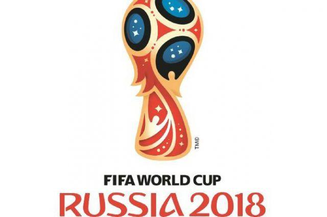 В Екатеринбурге установят часы обратного отсчета времени ЧМ-2018