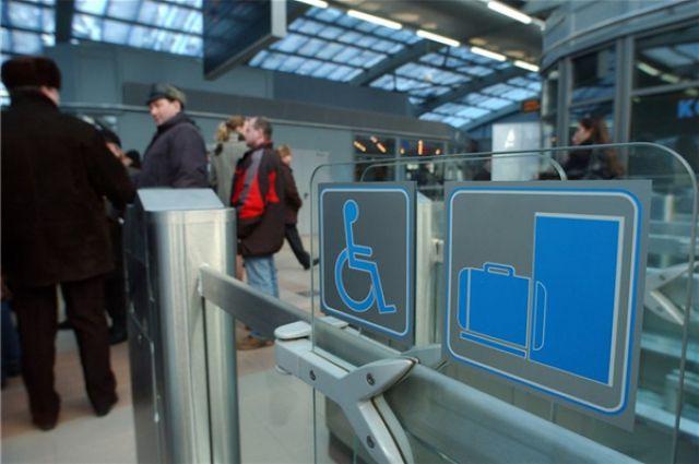аэропорт челябинск руководство - фото 8