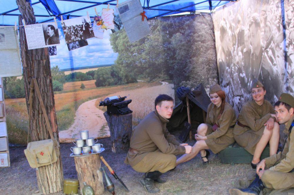 Литераторы из Новочеркасска представили работу на тематику Великой Отечественной войны.