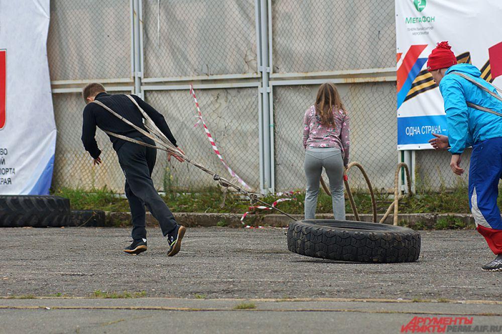 Например, перетащить по асфальту огромное резиновое колесо.